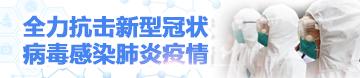 永利皇宫463.com